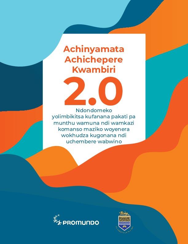 Achinyamata Achichepere Kwambiri 2.0