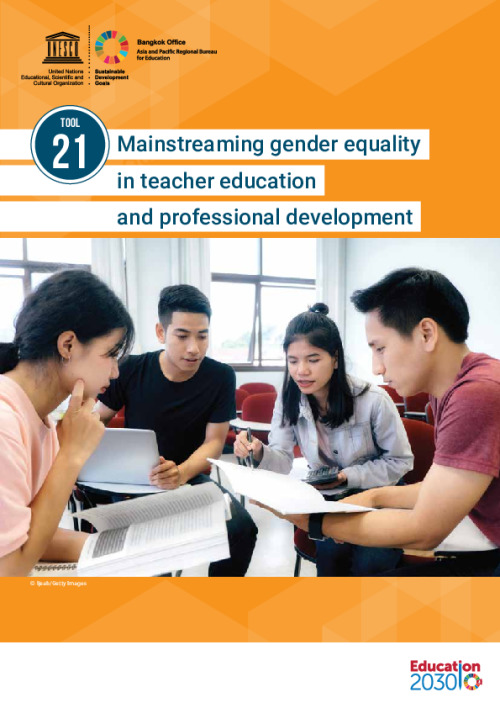 Mainstreaming Gender Equality in Teacher Education and Professional Development (Tool 21)