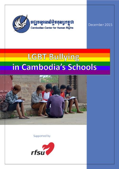 LGBT bullying in Cambodia's schools