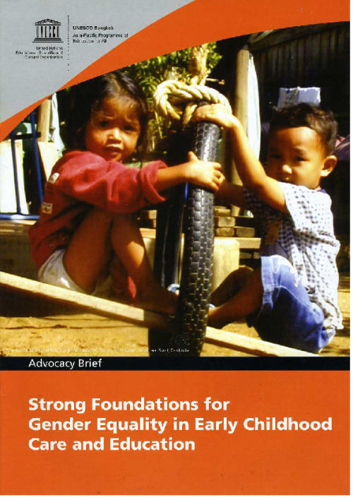 Strong foundations for gender equality in early childhood care and education